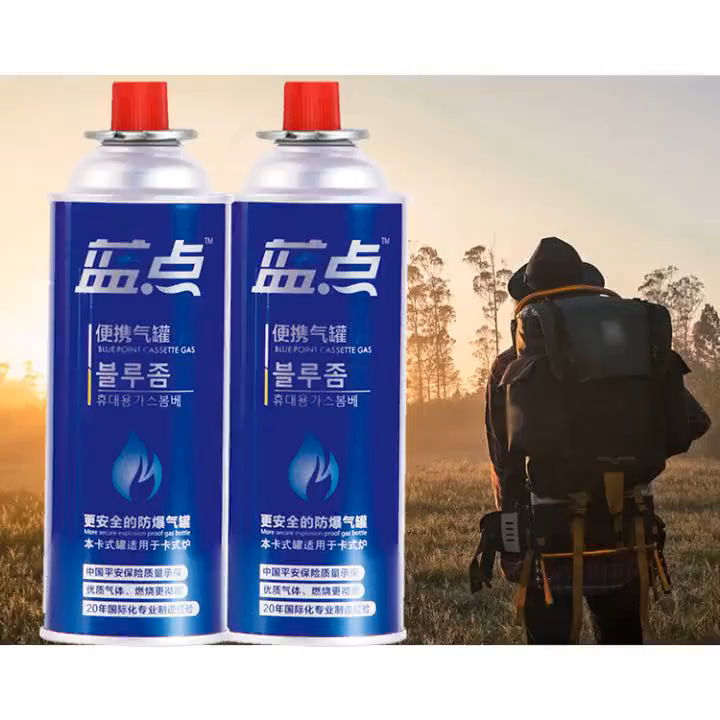 portable stove refill butane gas factory custom safety butane gas refill for camping BBQ