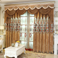 check MRP of royal curtains