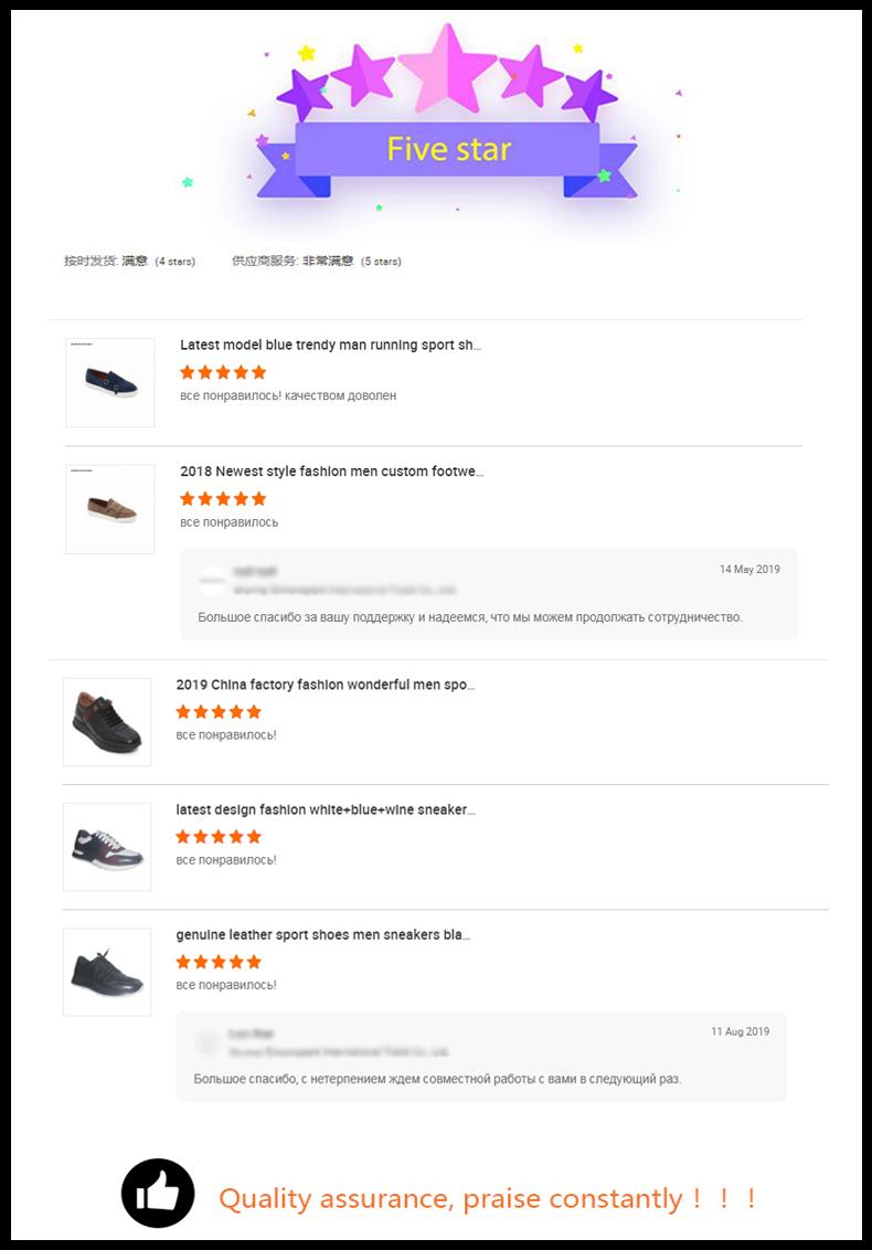 Beste turnschuhe top qualität leder großhandel männer loafer laufschuhe casual schuhe für männer