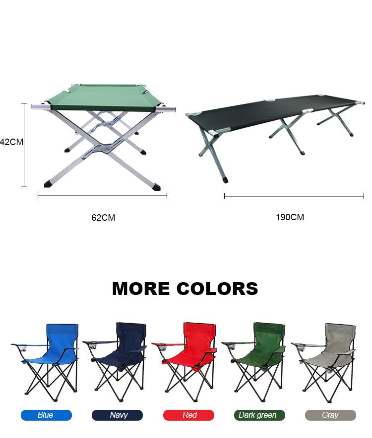 비치 알루미늄 접는 의자 알루미늄 더블 침대 군사 성인 하이킹 텐트 육군 캠프 슬리핑 더블 캠핑 침대 Feldbett