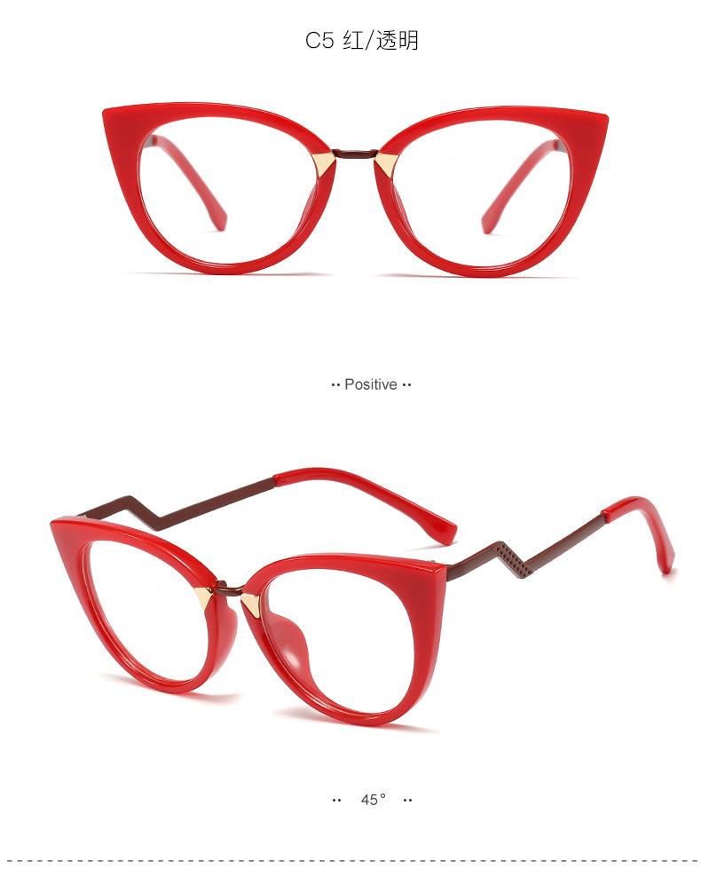 Sparloo 2155 женские красные солнцезащитные очки