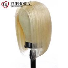 Афро кудрявые человеческие волосы парики для черных женщин Эйфория Средний коричневый короткий боб парик бразильский не Реми афро-америка...(Китай)