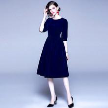 Новая мода три четверти ТРАПЕЦИЕВИДНОЕ женское платье осеннее элегантное Плиссированное приталенное миди Золотое бархатное платье(Китай)