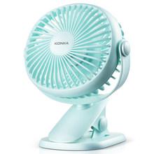 Мини-вентилятор KONKA для дома и офиса, портативный Электрический вентилятор с 2 скоростями и регулируемой клипсой для охлаждения воздуха(Китай)