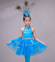 Popular New Fashion Kids Bright Peacock Costume For Carnival