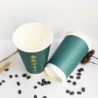 Eco Friendly Coffee Cups Bulk Paper Cup 12 oz Biodegradable