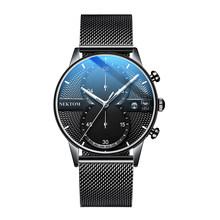 Мужские спортивные часы NEKTOM, кварцевые аналоговые кварцевые часы в стиле милитари, 2019(Китай)