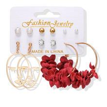Объемные Винтажные серьги для женщин 2020, новейший набор сережек из акрила, корейские серьги-подвески золотого цвета, свадебный подарок(Китай)