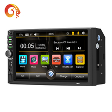 2 Din Touch Screen <span class=keywords><strong>Multimedia</strong></span> Unterhaltung System Auto DVD Player Auto Stereo mit SD Kartenleser