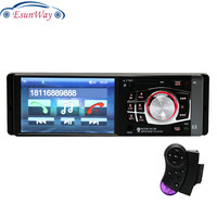 Car MP5 Multimedia Player 4.1 inch HD Stereo Audio Radio Vehicle-mounted Bluetooth Audio Video AUX FM USB Remote Control 4012