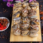 Trading Clam Meat Frozen Seafood Chinese Trading Companies Clam Meat Of Shellfish
