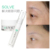 Skin Care Set Instantly Facial Lifting Anti Wrinkle Eye Ageless Eye Bag Removal Dark Circle eye Cream