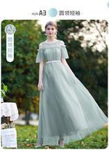 Женское платье подружки невесты Dust Green, Длинное Элегантное платье, вечерние платья в неподходящем стиле, платье для подружки невесты(Китай)