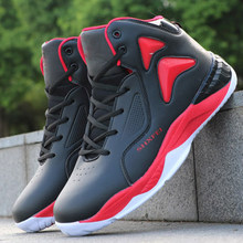 Мужская и женская Баскетбольная обувь с воздушной подушкой, разноцветные кроссовки для бега, спортивная обувь для взрослых, спортивная обу...(Китай)