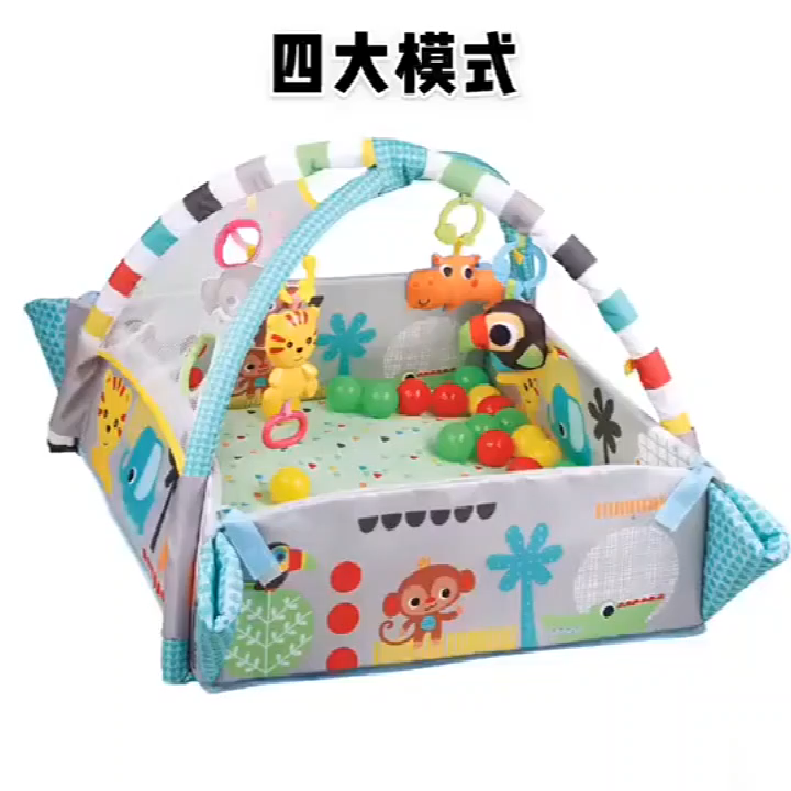 Musical indoor  5 in 1 balls pool play baby gym activity mat