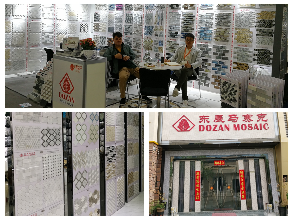 dozan showroom.jpg