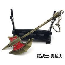 Смешанные стили игры LoL League оружие брелок легенды Riven Leona Soraka Irelia брелок мужской держатель для ключей Chaveiro для фанатов(Китай)