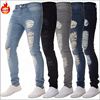 /product-detail/bh01-european-wholesale-fashion-pantalones-custom-stretch-ripped-denim-man-branded-distressed-trousers-skinny-jeans-men-62352223530.html