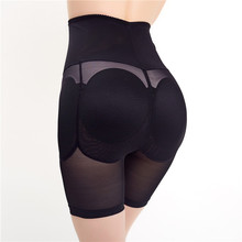 Hot Hoge Taille Tummy Broek Butt Lift <span class=keywords><strong>Bil</strong></span> Kussen <span class=keywords><strong>Gewatteerde</strong></span> Mollige Butt Controle Shorts