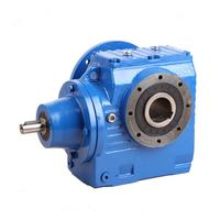 Customized inventions S series helical worm-gear motor speed up gearbox rpm