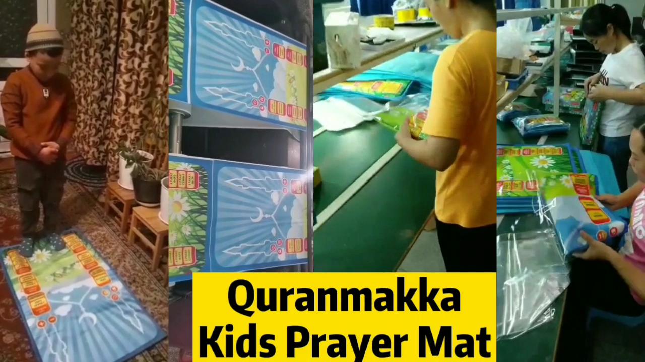 ילדים אסלאמיים אלקטרוני אינטראקטיבי שטיח מוסלמי ילדים שטיח תפילה