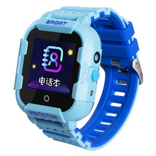 Wonlex GPS Kids <span class=keywords><strong>Watch</strong></span> <span class=keywords><strong>CE</strong></span> <span class=keywords><strong>RoHS</strong></span> GPS Tahan Air KT03 <span class=keywords><strong>Smart</strong></span> <span class=keywords><strong>Watch</strong></span> <span class=keywords><strong>Pengguna</strong></span>