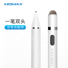 MOMAX Actieve <span class=keywords><strong>Stylus</strong></span> <span class=keywords><strong>Pen</strong></span> voor iPad mobiele telefoons Touch Screen Actieve Capacitieve <span class=keywords><strong>Stylus</strong></span> <span class=keywords><strong>Pen</strong></span> aluminium