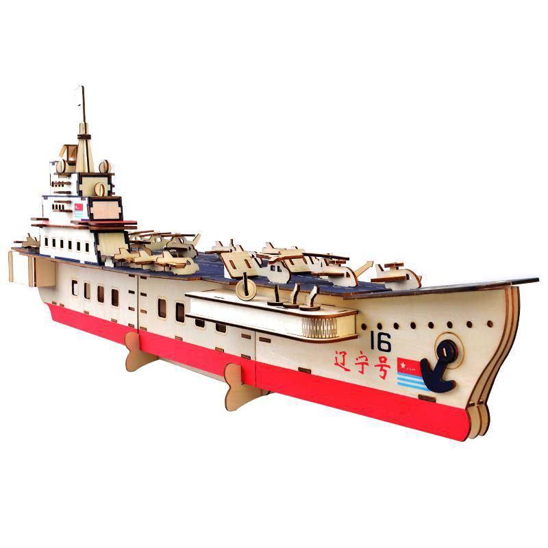 3D Wooden Puzzle Model for DIY Aircraft Carrier Assembled Wooden jigsaw puzzle  Toy Ships DIY 3D  Model  of Chinese for kids
