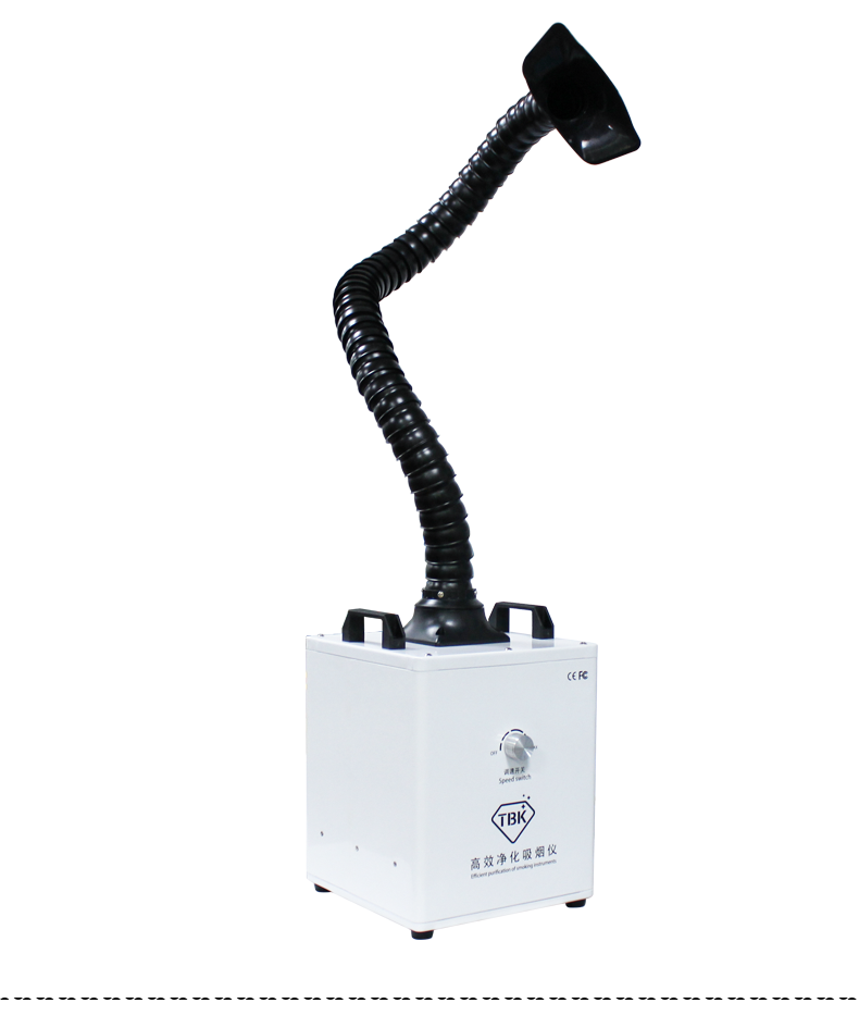 TBK 618  portable smoke and dust fume extractor system for laser