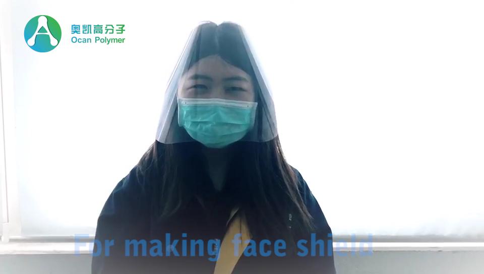 FOLHA de Plástico transparente PET FILM ROLL OCAN