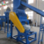 Plastic Pet Bottle Recycling Machine Crushing And Washing Line