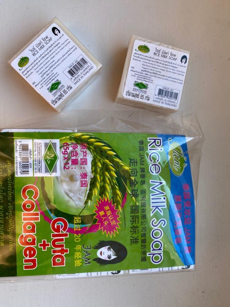 Thai Natuurlijke Gluta Collageen Handgemaakte Zeep Beauty Skin Whitening Zeep Huidverzorging Hoge Kwaliteit Rijst Melk Zeep