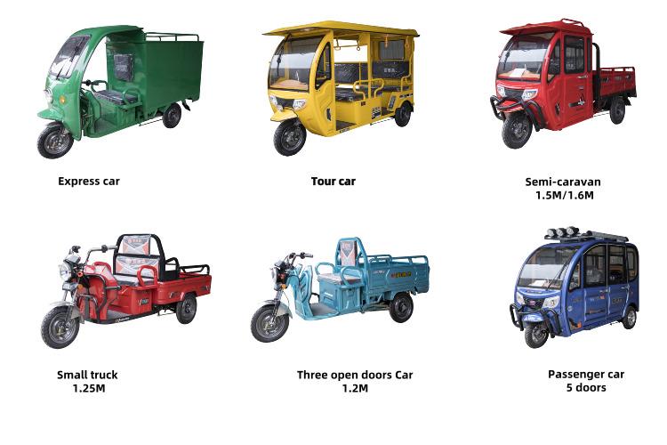 중국 전기 3 휠 세발 자전거 인력거 TukTuk