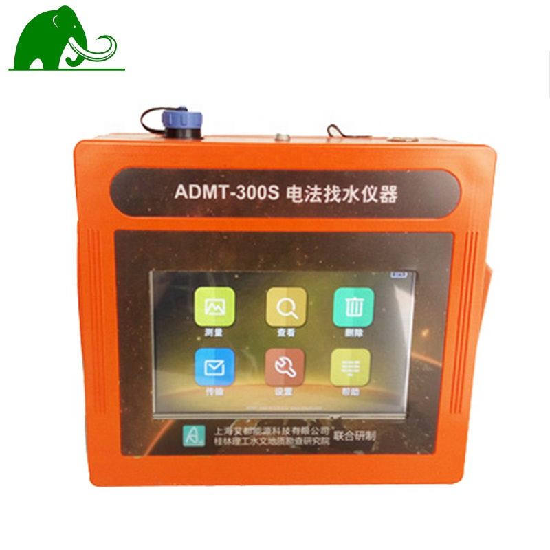 Cheap Automatic ADMT- 100S Underground Water Finder for 100 Meters