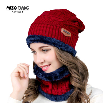 Wholesale soft winter knitted wool hat black winter hat design your own with neck warmer