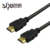 SIPU 3D 1080P Gold Connects  hdmi to hdmi without nylon sheield 3M
