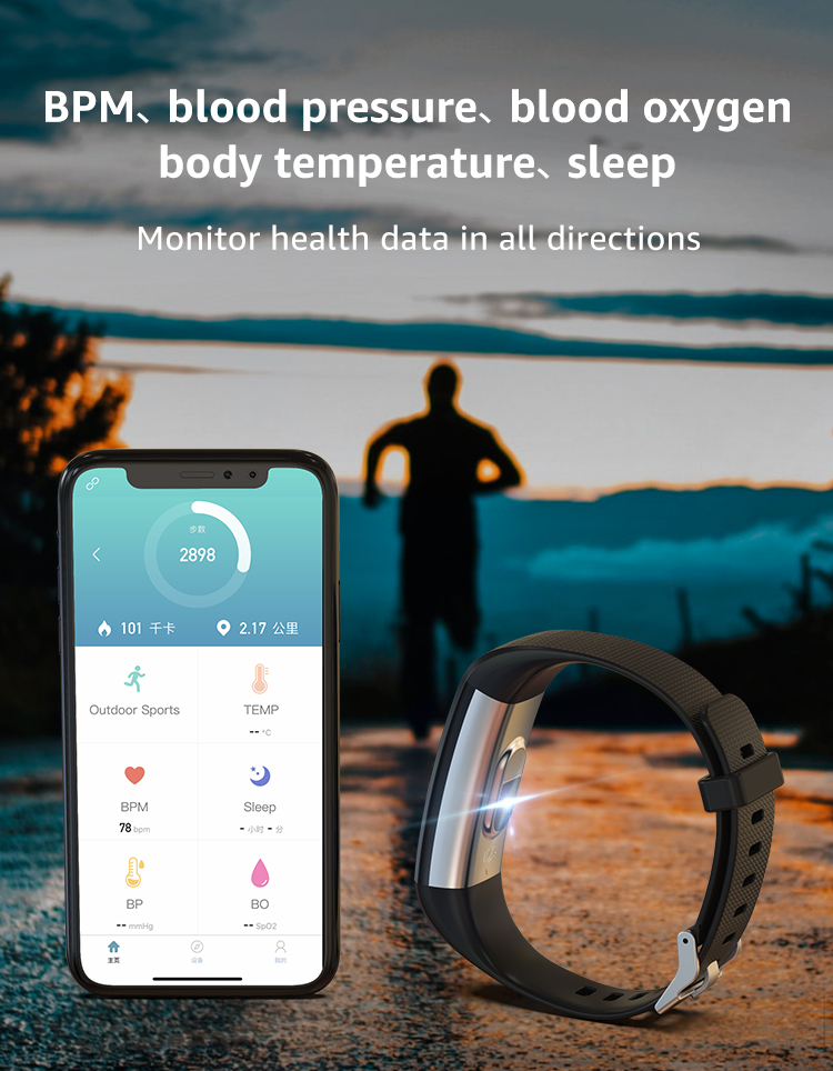 Fitness Track Bracelets Exercise Body Temperature Monitor Fitness Track Bracelet