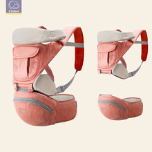 Elinfant 새 design hot sell baby carrier 4 color multifunction baby hipseat