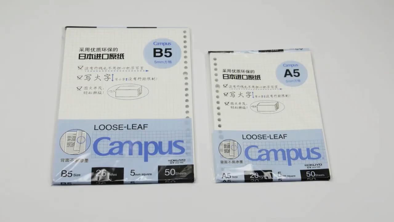 Kokuyo 캠퍼스 종이 a looseleaf 노트북 그리드/빈/라인/스퀘어 종이 A5 20 구멍 B5 26 구멍