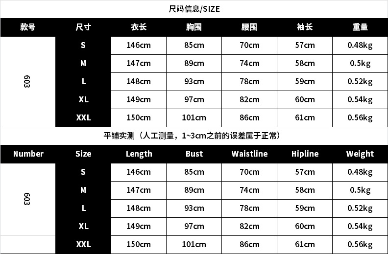 2020 Women's Evening Bling Sequin Lace Dress Long Sleeves Tassel Mermaid Prom Gowns Sexy Plunge Ladies Party Formal Wear