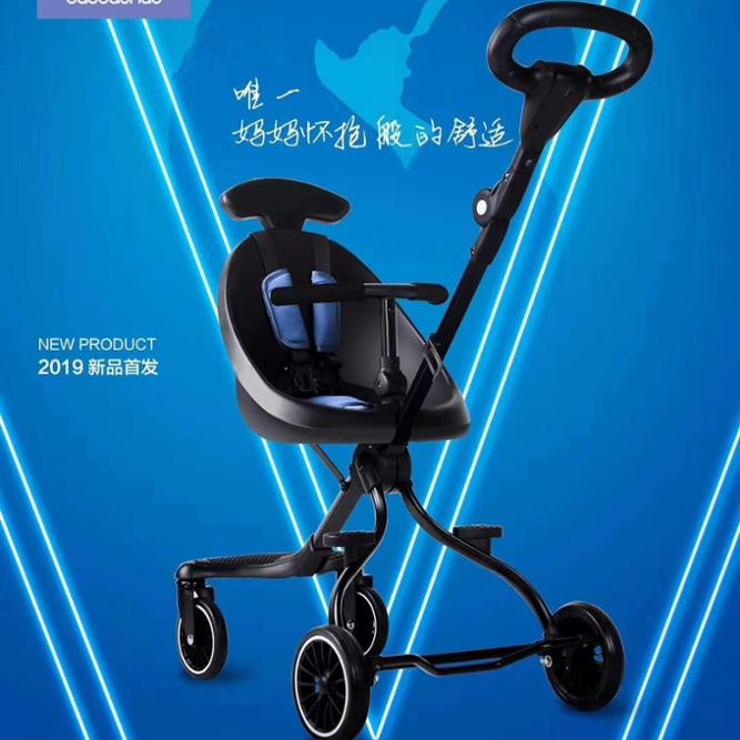 BBH New product Children trolley Walking the sneak baby chair stroller with folding tricycle bike