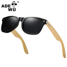 ADE WU FSK2140 OEM 클래식 맞춤 인쇄 나무 <span class=keywords><strong>선글라스</strong></span> <span class=keywords><strong>대나무</strong></span> <span class=keywords><strong>선글라스</strong></span> FDA CE UV400