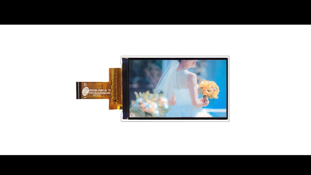 3 inch IPS tft display 480x854 pixels qvga RGB/MIPI interface for smart doos lock tft lcd screen