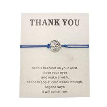 Женский браслет-Шарм в форме черепахи хамсы, серебряный браслет с надписью «Wish Card»(Китай)