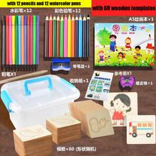 150 шт., детские игрушки, игрушки для рисования, доска для раскрашивания, Детские Креативные Игрушки для раннего обучения, обучающая игрушка д...(Китай)