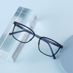 HBK 2021 New Arrivals Glasses Men computer anti-ra