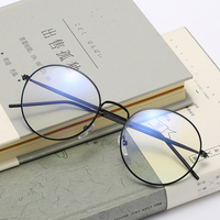 bluelight retro round glasses frame women men unisex blue light blocking glasses small size wholesale