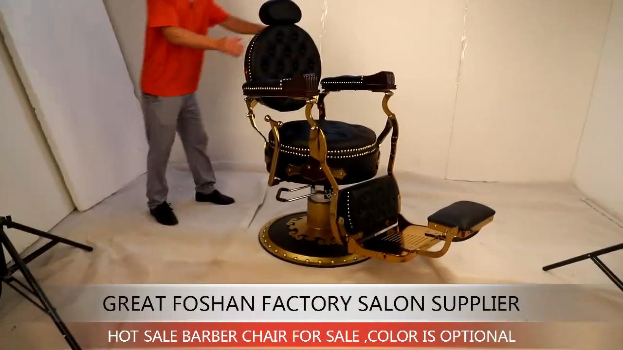 ใหม่สไตล์ Vintage Beauty Hair Salon อุปกรณ์ใช้นอนโบราณเก้าอี้ตัดผมสำหรับตัดผม Shop