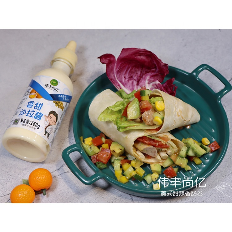 OEM High Quality Promotional Condiment mayonnaise sauce White 260g Sweet Salad Dressing small plastic easy squeezed Bottles