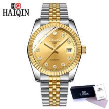2020 HAIQIN, женские часы, Лидирующий бренд, роскошные золотые механические Женские часы, женские часы, женские наручные часы, женские часы(Китай)
